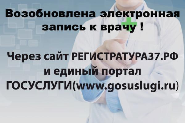 1464098028_2